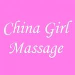 China Girl Massage