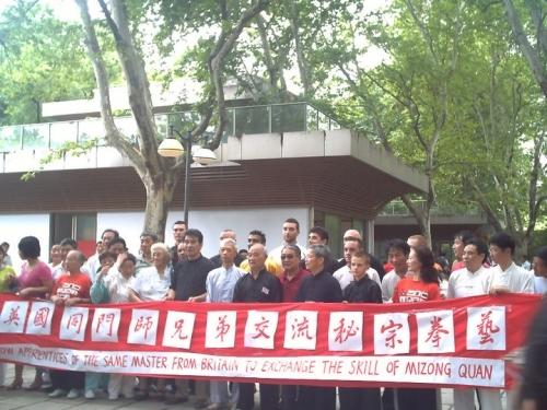 China Zhen