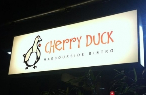 Entrance to Cherry Duck