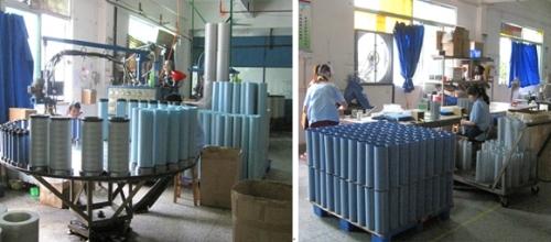 Filter Factory 2