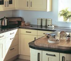 Kitchen Showroom Kidlington