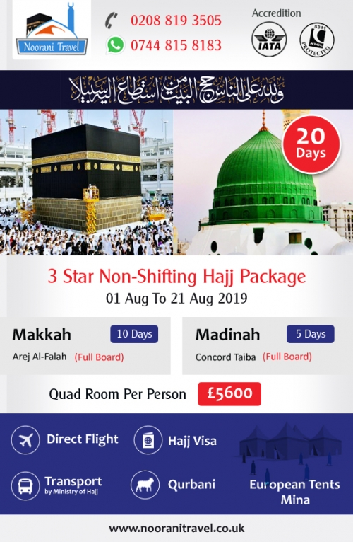 Cheap Hajj Packages at Best price from uk|Noorani Travel