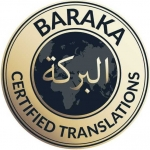 Baraka Certified Translations